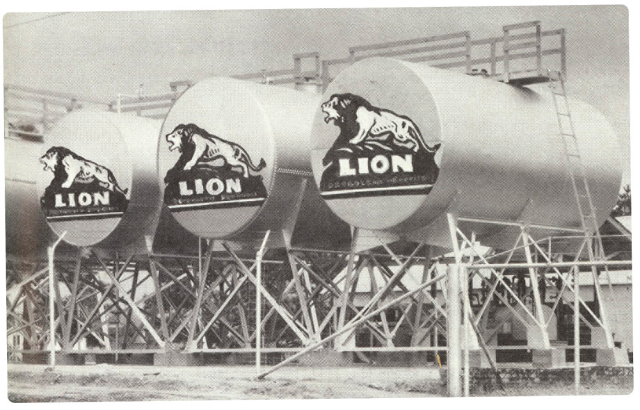 Typical Lion Bulk Plant For Servicing Retail Outlets